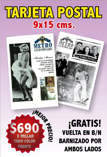 postales impresas a todo mexico
